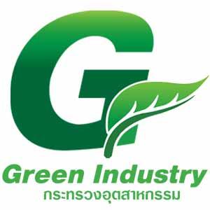 โรงงานสีเขียว